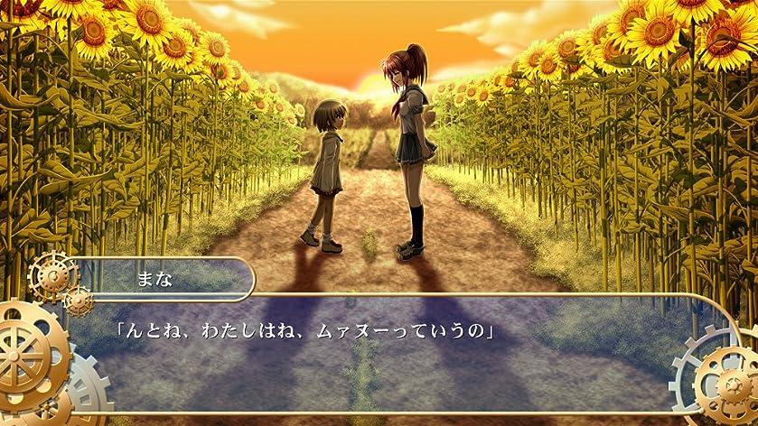 車輪の国、向日葵の少女(通常版) - PS3