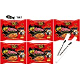 Samyang 2X Spicy Hot Chicken Flavor Ramen Spicy Noodles 5 pack with Fish Logo Chopsticks 2Pcs (Pack Of 1)
