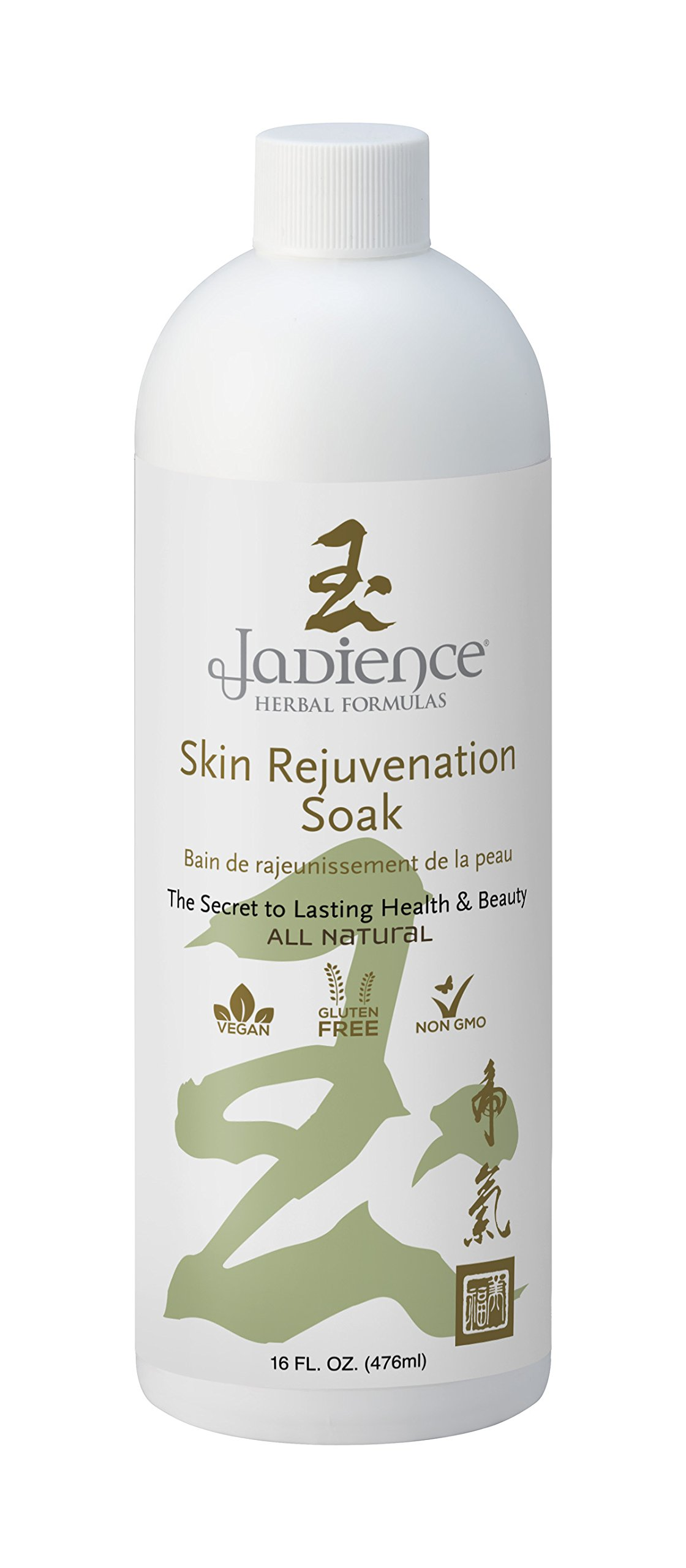 Skin Rejuvenation Bath Soak for Women & Men by Jadience: 16oz | Natural Liquid Formula for Full Body Bubble Bath or Foot Soaking | Relieve Dry Irritated Skin, Stress, Fatigue & Muscle Joint Pain