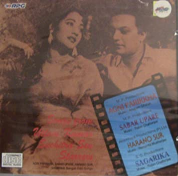 Harano sur bengali movie songs mp3 free download sur songeet.