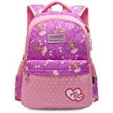 Girls School Bag Backpack,Princess School Nylon Backpack - Ideal for 1-6 Grade School Students,Rucksack Backpack for Kids Toddlers Child Teens Casual Daypacks Travel Bag(Flower Purple)
