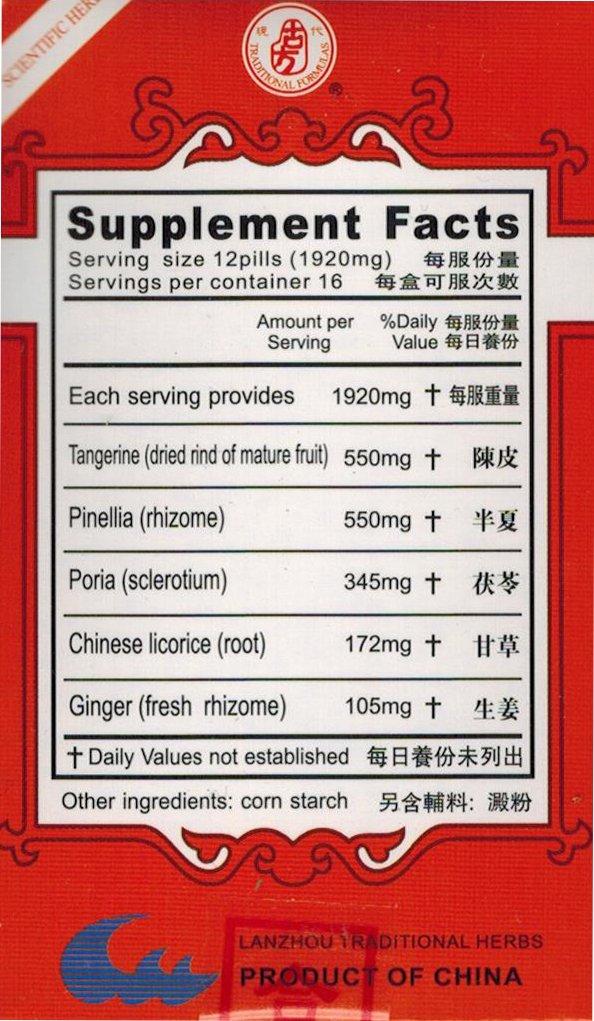 Amazon.com: congex Extract (Er Chen Wan) 200 pastillas x 12 ...