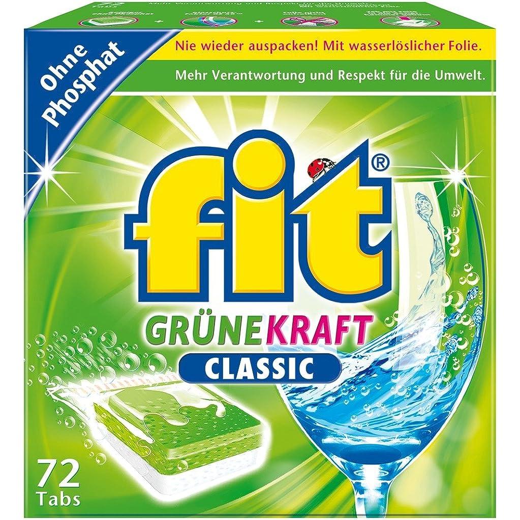 fit Grüne Kraft Classic