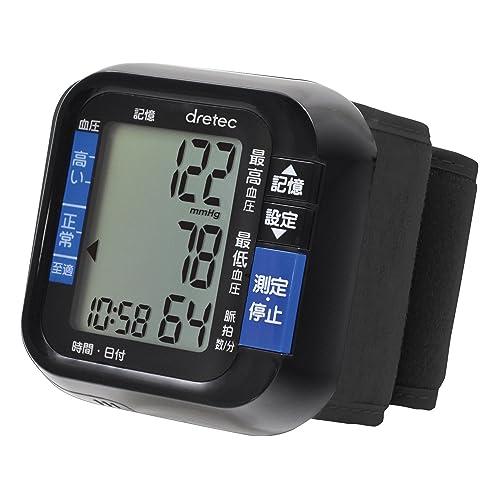 dretec BM-100 手首式血圧計