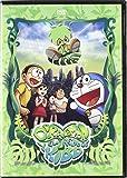 Doraemon Y El Reino De Kibo [DVD]