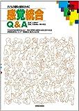 感覚統合Q&A 改訂第2版―子どもの理解と援助のために