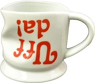 product image for Uff Da! Upside-Down Smashed Mug - 11 oz.