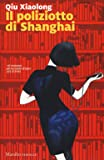 Il poliziotto di Shanghai