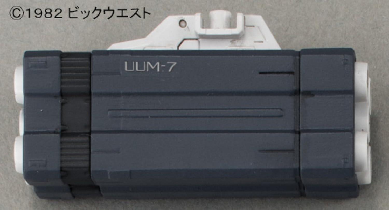 1 1 1 72 VF-1 Valkyrie Super Parts Set (Macross) (japan import) c25cc1