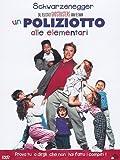 Un Poliziotto Alle Elementari (DVD)