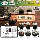 1/64スケール スズキ SUZUKI HUSTLER ハスラー コレクション [全6種セット(フルコンプ)]