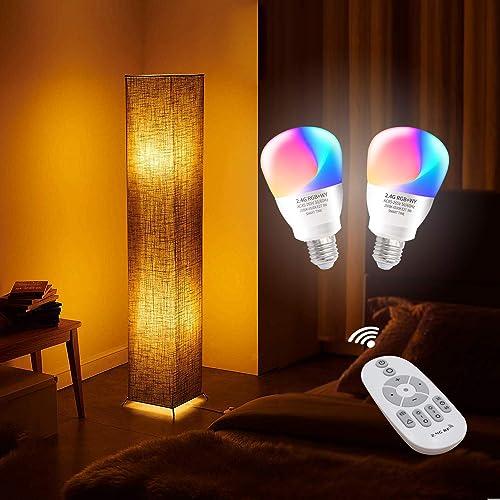 LVYUAN Floor Lamp 61″ Softlighting Home Minimalist
