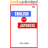 English for Japanese: The First and Only English Grammar Book for Japanese Students (English Edition)