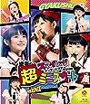 BD)スマイレージコンサートツアー2011秋~逆襲の超ミニスカート~ [Blu-ray]