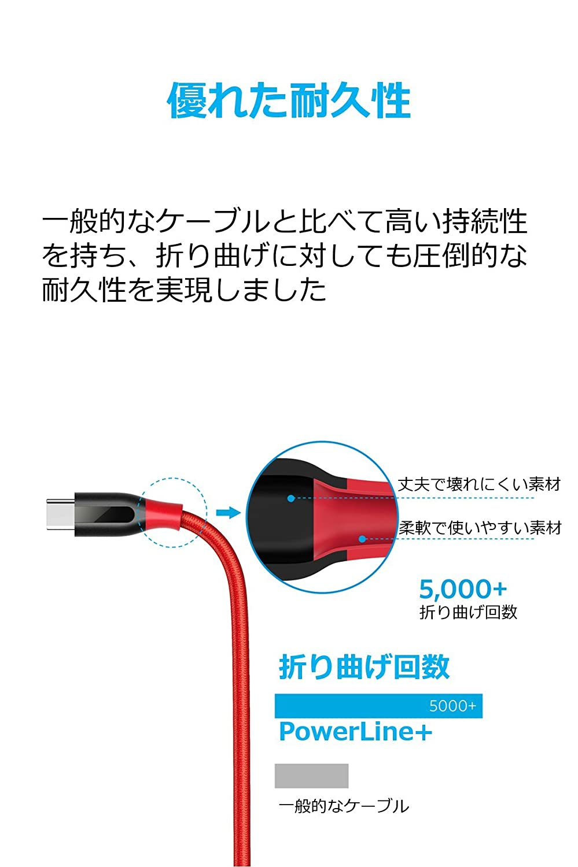 Anker Powerline Usb C A 30 Cable 6ft Pack De 2 Alta 3ft To White A8163021 Durabilidad Para Samsung Galaxy Note 8 S8 S9 Macbook Chromebook Pixel Nexus 5 X