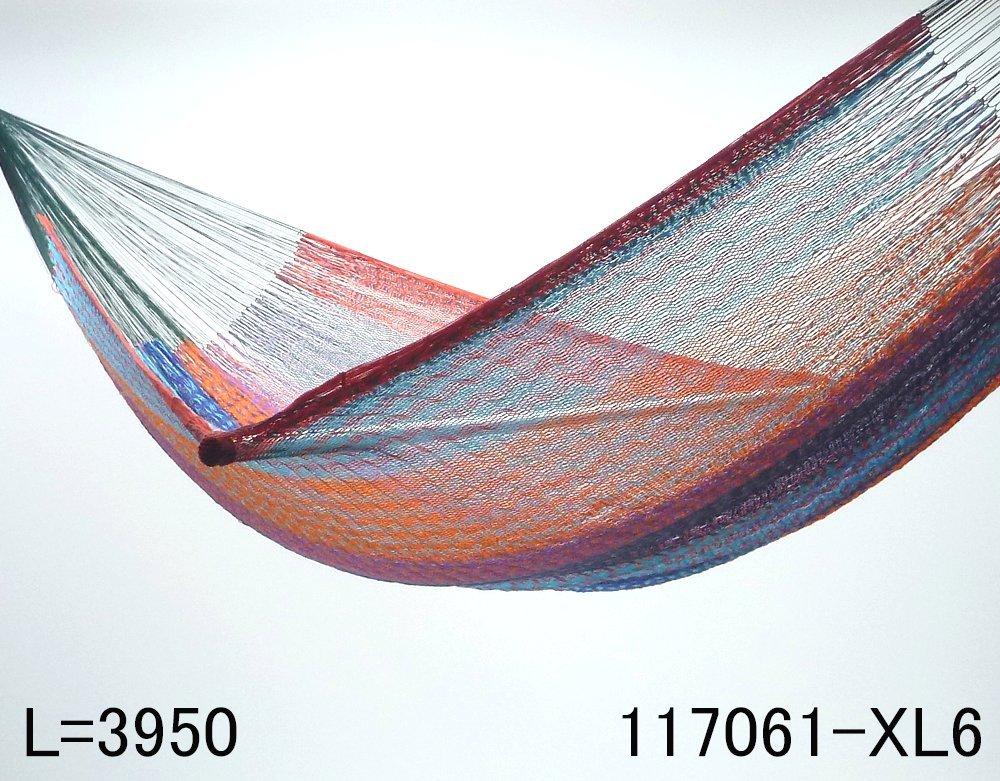 HAMACAS RADA(ハマカス ラダ) マヤンハンモックXL 117061-XL6 B01N46V8OR
