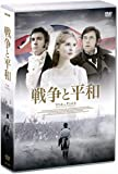 戦争と平和DVD-BOX