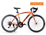 ロードバイク 700*23C SAIFEI SF-01 初心者 街乗り 自転車 シマノ SHIMANO 14段ギア搭載 ( ドロップハンドル 男女兼用 通勤通学 )