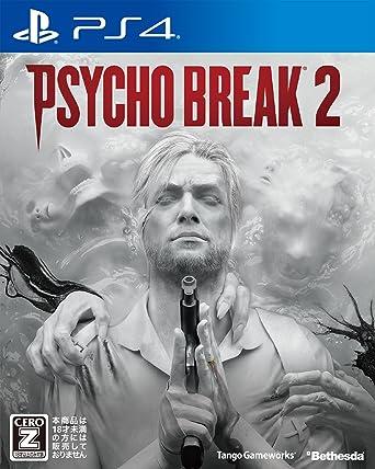 PsychoBreak 2(サイコブレイク2) 初回数量限定特典「THE LAST CHANCE PACK」DLCコード同梱【CEROレーティング「Z」】 - PS4