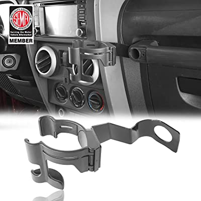u-Box Multi-Function Drink Cup Phone Holder, 2 in 1 Bolt-on Stand Bracket Organizer for 2007-2010 Jeep Wrangler JK JKU Sahara Rubicon & Unlimited: Automotive