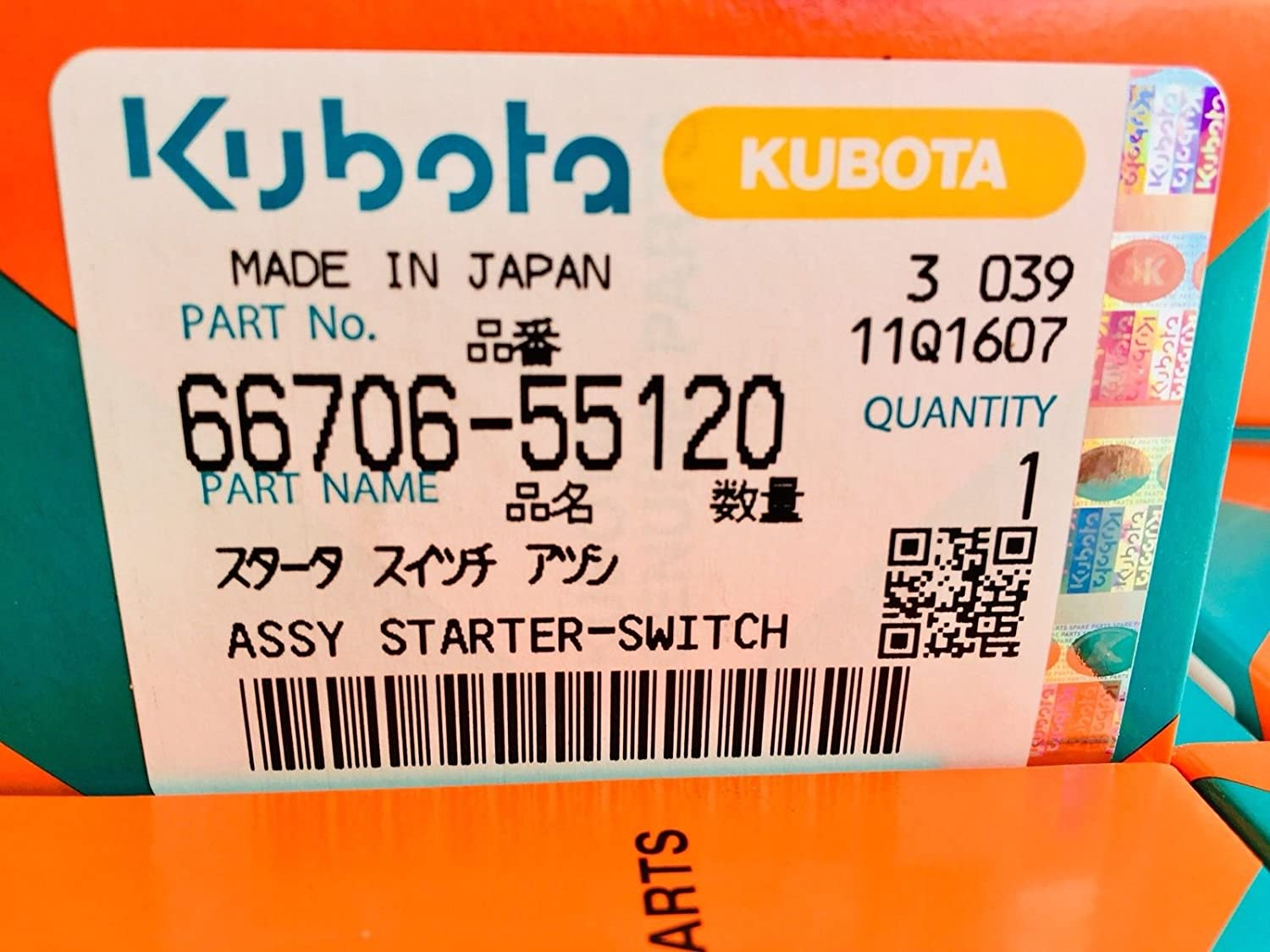 wiring diagram for kubota bx2200 free download best wiring library