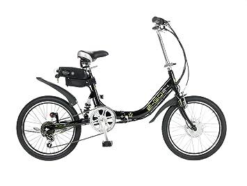 Eco Stepper Folding Electric Bik E