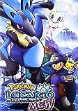 Pokémon épisode Nouveau : Lucario et le mystere de mew
