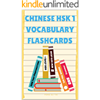 Chinese HSK 1 Vocabulary Flashcards: Learning full Mandarin Chinese HSK1 150 words for practice HSK Test preparation level 1. New Vocabulary cards 2019. ... guide with simplified characters, pinyin.