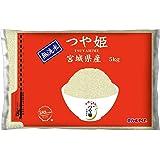 【Amazon.co.jp限定】 【精米】 [Amazon限定ブランド] 580.com 宮城県産 無洗米 つや姫 5kg 令和元年産