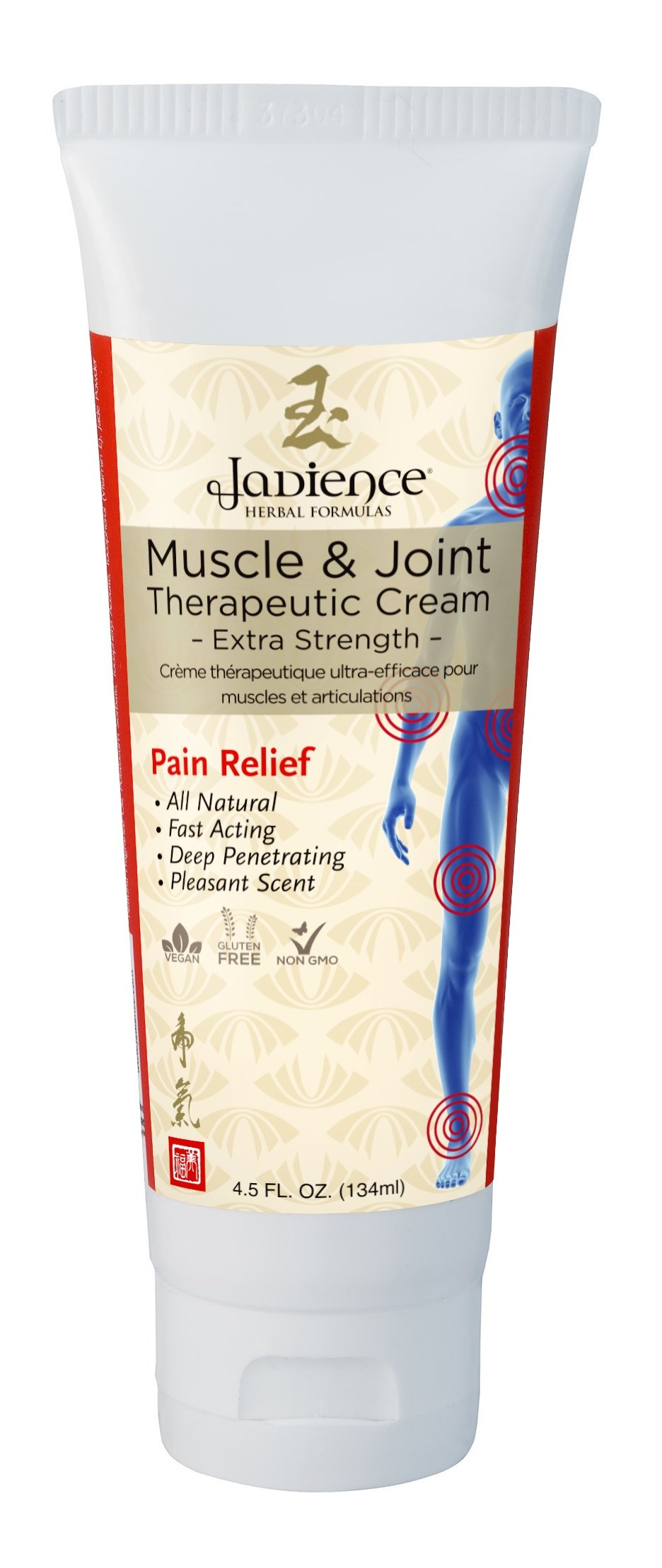 Muscle & Joint Therapeutic Cream - Extra Strength - 4.5oz | Analgesic Joint Cream for Pain | Experience Lower Back Pain Relief & Support | Arthritis & Inflammation Relief | Dit Da Jow Rub by Jadience