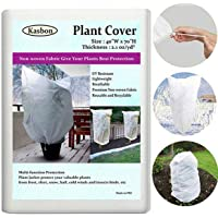 Kasbon 2 Pack Plant Covers Freeze Protection & Plant Frost Blanket - 2.1 oz/yd² 40