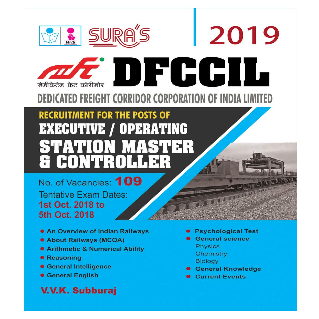 Buy Dedicated Freight Corridor Corporation of India Limited
