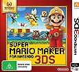 Super Mario Maker for Nintendo 3DS (Nintendo Selects)