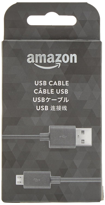 Amazon USB to Micro-USB Cable (5 ft)