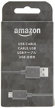 Amazon PowerFast USB zu Micro-USB-Kabel für schnelles Aufladen (kompatibel mit den meisten Micro-USB-Geräten, einschließlich Tablets, eReadern, Smartphones und mehr)