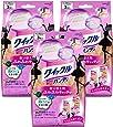 【まとめ買い】クイックルワイパー フロア用掃除道具 ハンディ 取替用 3枚入×3個