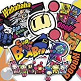 Super Bomberman [Analog]