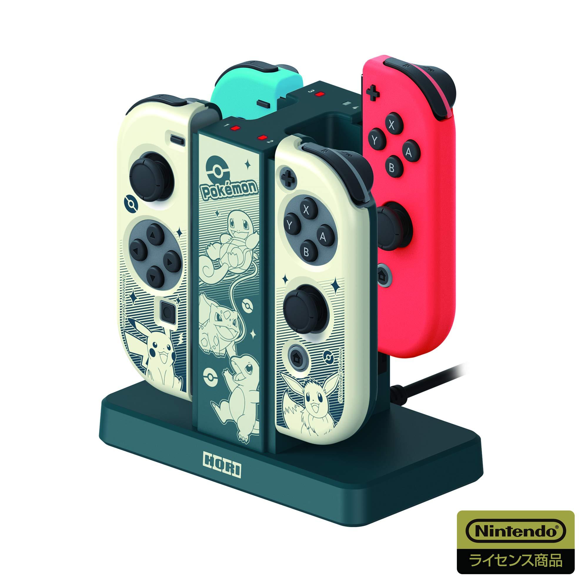 セットすると可愛い1枚のイラストに!「ポケットモンスター Joy-Con充電スタンド+PCハードカバーセット for Nintendo Switch」【2021年4月発売!】