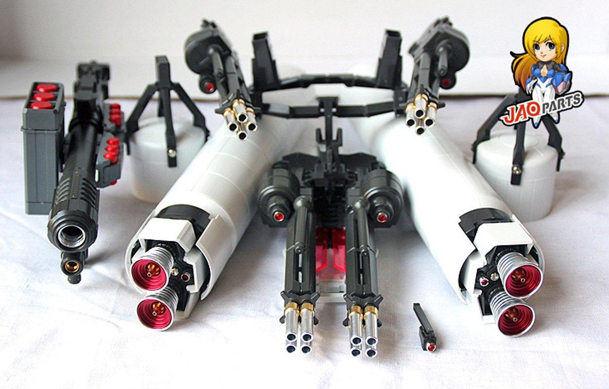 PG 1/60 RX-0 ユニコーンガンダム FA拡張ユニット用 メタルバーニア セット B00VS06KVO