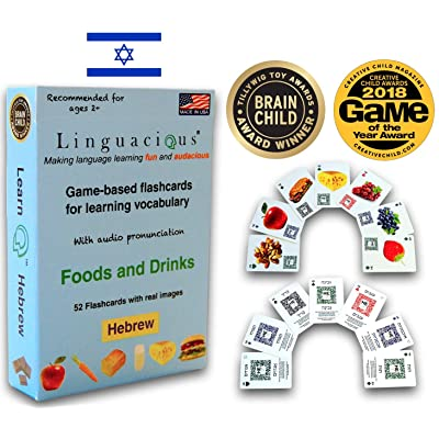 Linguacious Award-Winning Hebrew Foods and Drinks Flashcard Game - with Audio!: Toys & Games