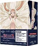 ダンス イン ザ ヴァンパイアバンド 第4巻 [Blu-ray]