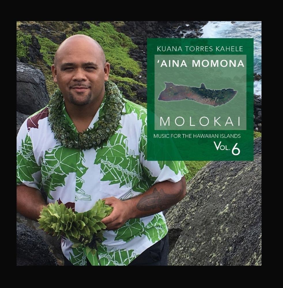 Music for the Cheap sale Hawaiian Islands Deluxe 6 Vol. Aina Momona Molokai
