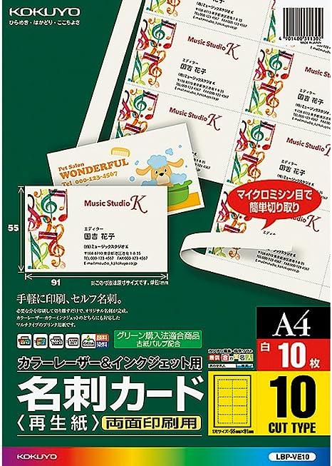Amazon.com: Kokuyo – Papel para impresora láser tarjeta de ...