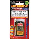 ELPA エルパ コードレス電話用 大容量充電池 THB-023