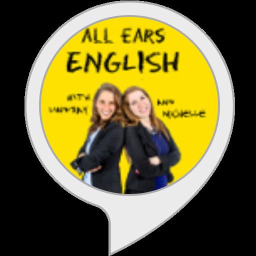 オールイヤーズイングリッシュ All Ears English – Japan