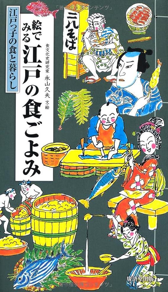 ブレス食べるコピー新版 緒方洪庵と適塾 (大阪大学社学共創シリーズ 1)