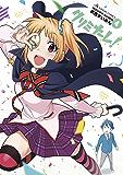 クリミナーレ!(4) (裏少年サンデーコミックス)