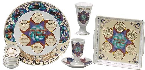 Israel Giftware Design Israel Giftware Design Modern Porcelain Seder Set