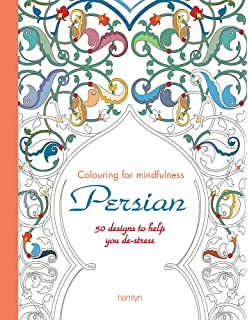 Persian 50 Designs To Help You De Stress Colouring For Mindfulness