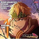 喧嘩番長 乙女 キャラクターソングCD Vol.1「T.O.P!」